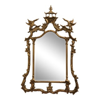 Vintage 1950's Gilt Mirror