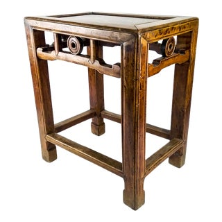 Antique Chinese Ming Style Stool or Side Table For Sale