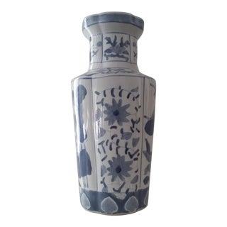 Tall Blue & White Ceramic Vase For Sale