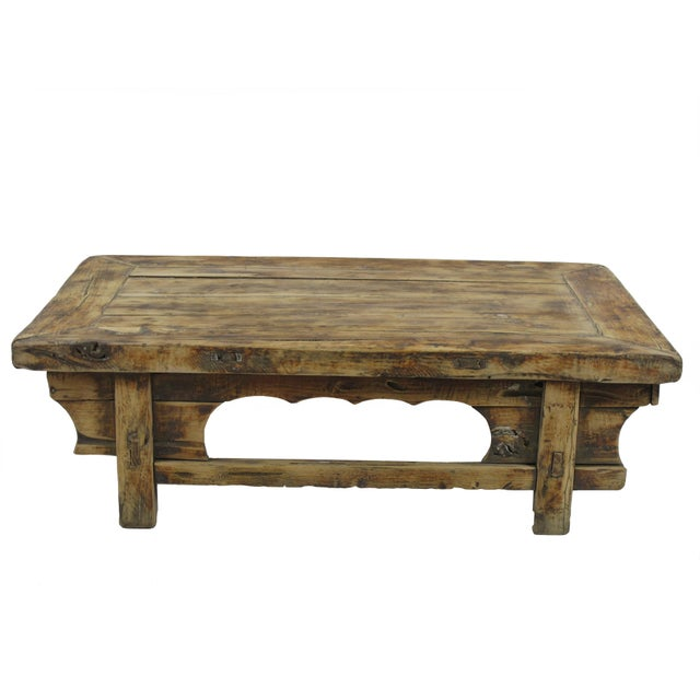 The color and wood of this rustic vintage small table is exact the same as it was found in Shondong province in Northern...