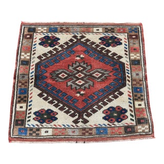 Small Medallion Oushak Rug - 2′1″ × 2′1″