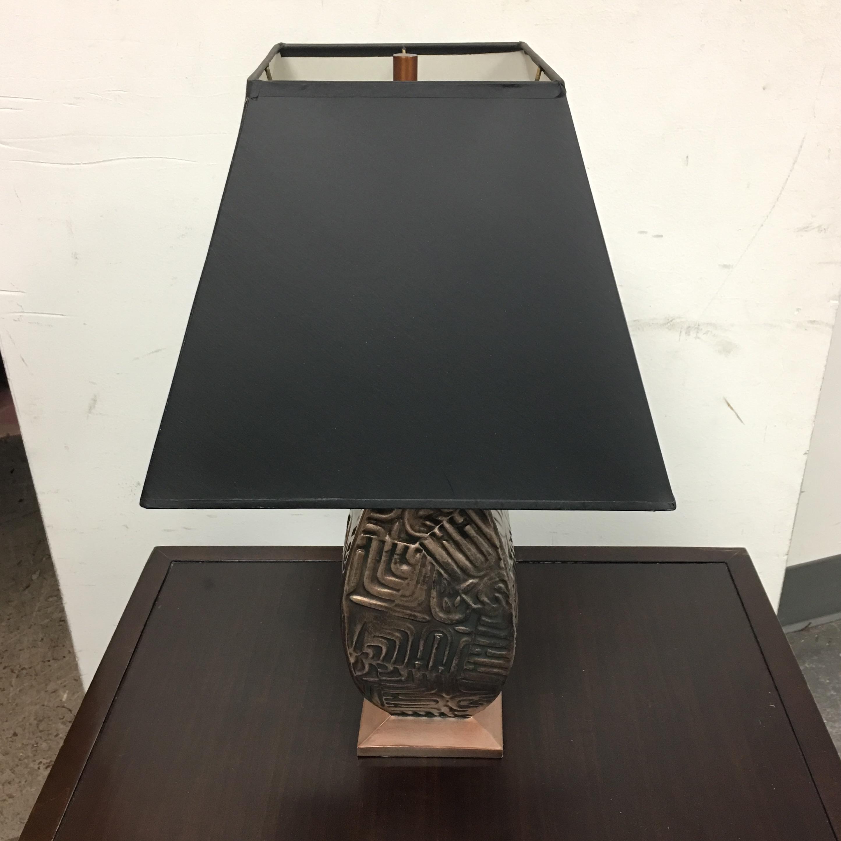Gumps metal base table lamp image 3