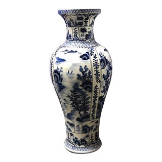1970s Vintage Ming Style Floor Vase For Sale