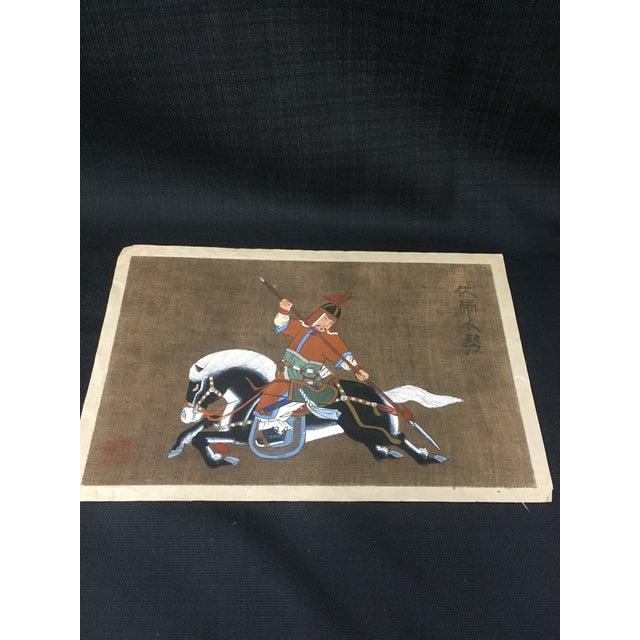 Antique Korean Silk Paintings - Set of 3 - Image 4 of 7
