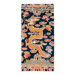 Tibetan Dragon Area Rug-3′ × 6′ For Sale