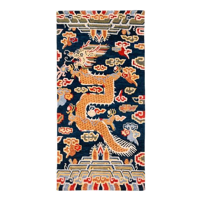 Tibetan Dragon Area Rug-3′ × 6′ For Sale
