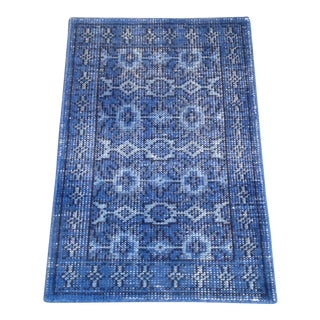 Blue Boho Chic Rug - 2' X 3' For Sale