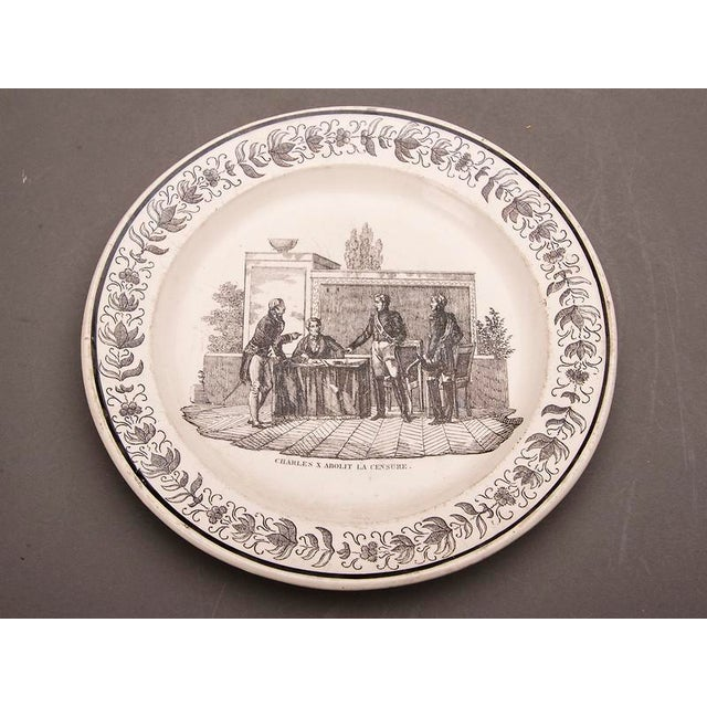 White Set Eight Antique French Transferware Plates, c.1860 For Sale - Image 8 of 11