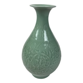 Modern Asian, Celadon Green, Narrow Neck, Porcelain Vase For Sale