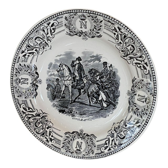 19th Century Boch Freres Napoleonic Bataille De Wagram For Sale