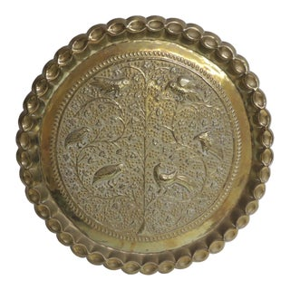 Vintage Persian Round Tray with Birds