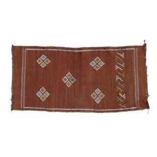 Brown Moroccan Silk Sabra Textile Area Rug - 1′7″ × 3′3″ For Sale