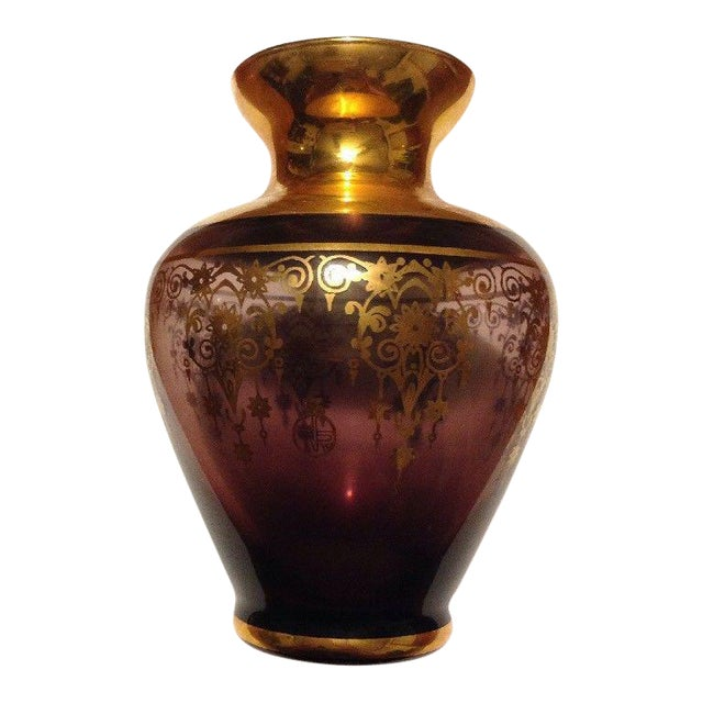Vecchia Murano Amethyst Purple & 24k Gold Gilt Glass Vase For Sale