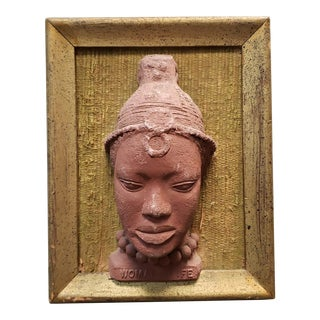 Vintage Mid 20th Century Yoruba Ife Woman Framed Terracotta Head Sculpture From Nigeria For Sale