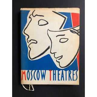 Vintage Soviet Union Moscow Theatre Picture Book Preview
