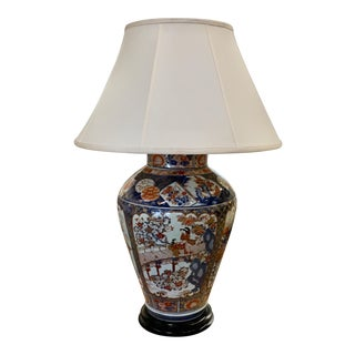 Vintage Chinoiserie Asian Lamp For Sale