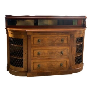 Mid 20th Century Antique Mahogany Dining Sideboard For Sale