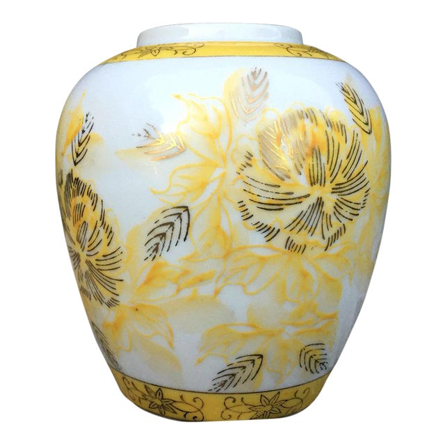 Yellow and White Floral Vase For Sale