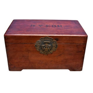20th Century Chinese Vintage Trunk For Sale