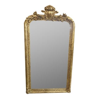 Gold Gilt French Style Wall Mirror