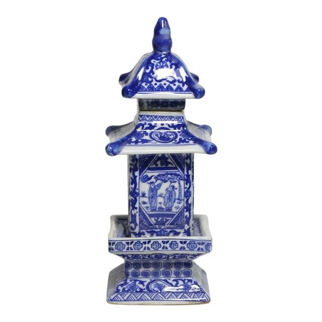 Chinese Blue & White Pagoda Jar - Image 1 of 4