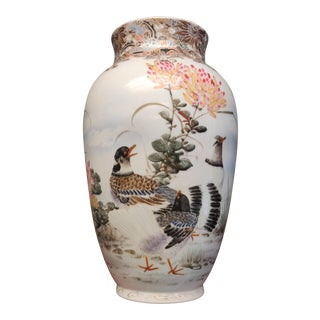 Tall Japanese Kutani Porcelain Vase For Sale