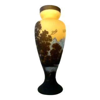 Late 20th Century Monumental Romanian Art Glass Cameo Vase For Sale