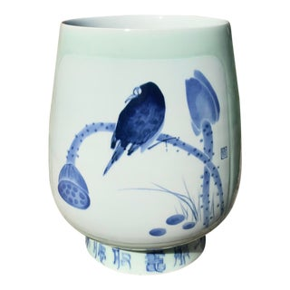 Asian Celadon and Blue Ceramic Vase With Bird Scenes For Sale