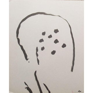 Pierre Tal Coat Derriere Le Miroir #131-1962 Lithograph For Sale