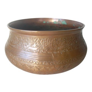 1930's Persian Copper Cachepot For Sale