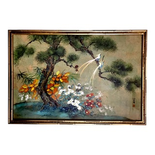 Mid-Century Japanese Watercolor Painting For Sale