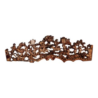 Antique Chinese Gilt Wood Carving For Sale
