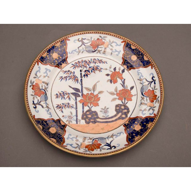 A set of four Davenport stone China dinner plates from Staffordshire, England c. 1840. Please notice the elegant design...