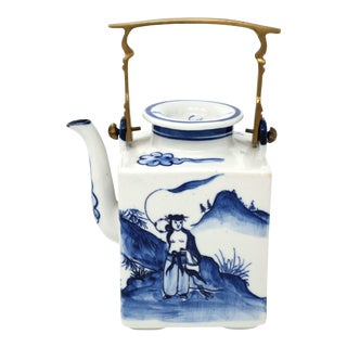 Hand-Painted Blue and White Tea Pot With Brass Handle