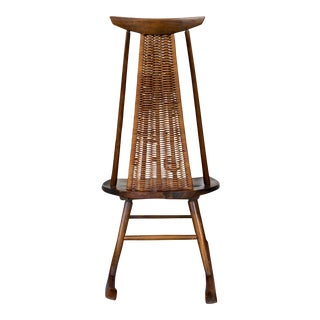 Mid Century Modern High Back Walnut and Wicker Rocking Chair by Arthur Umanoff For Sale