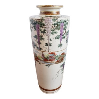Oriental Hand Painted Decorative Vase For Sale