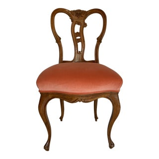 Vintage Mid Century Italian Carved Wood Side Chair For Sale