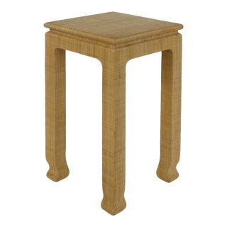 Harrison Van Horn Woven Raffia Covered Occasional Table For Sale