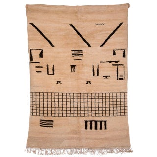 Vintage Beni Ourain Rug - 6′9″ × 9′8″ For Sale