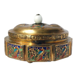 1920s Chinese Brass and Enamel Powder Box For Sale