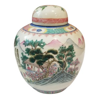 Chinese Ginger Jar For Sale