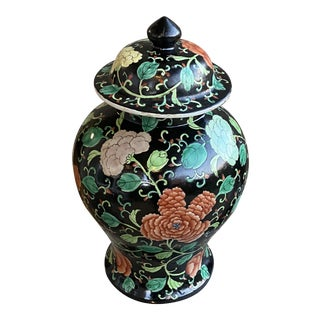 Vintage Chinoiserie Famille Noir Ginger Jar For Sale