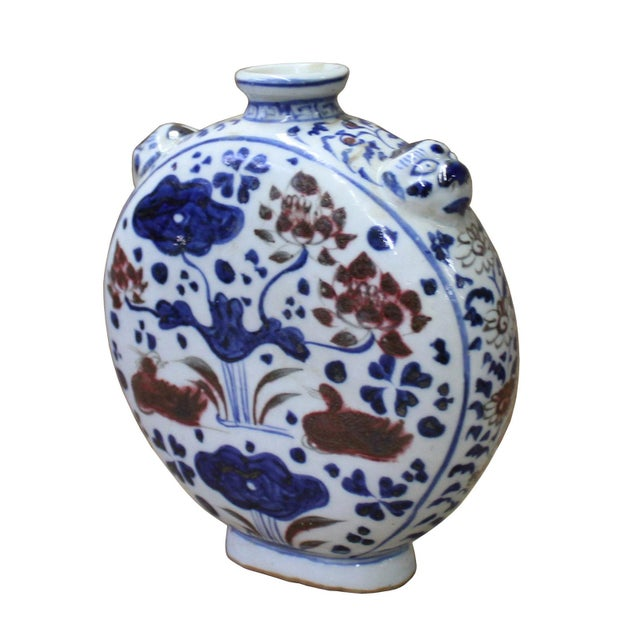 Chinese Red Blue White Porcelain Handpainted Flat Small Vase - Image 3 of 6