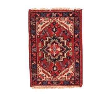 "1970s Vintage Indo Heriz Indian Rug-1'5""x2' For Sale"