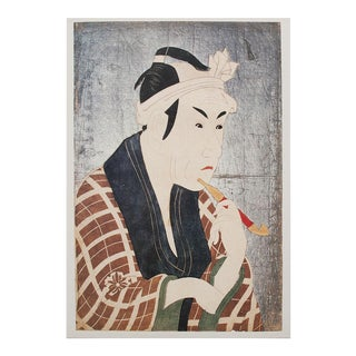 1980s Japanese Print, Kabuki Actor N7 by Tōshūsai Sharaku For Sale