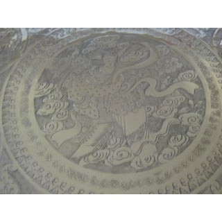 "24"" Round Chinese Etched Brass Wall Hanging Charger Table Top Preview"