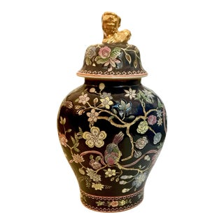 20th Century Chinoiserie Foo Dog Floral Ginger Jar For Sale