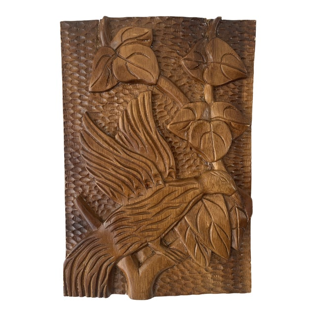 Mid Century Phillipine Hand Carved Wood Wall Plaque For Sale