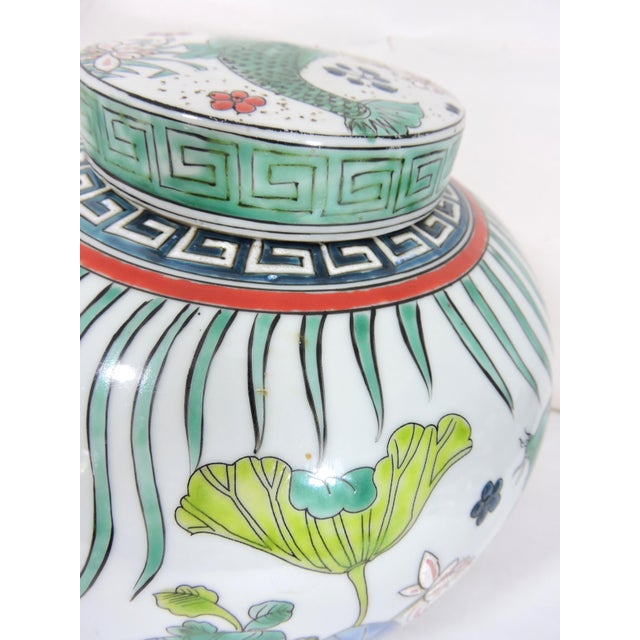 Blue Early 20th Century 'Kangxi' Chinese Lotus & Fish Ginger Jar For Sale - Image 8 of 12