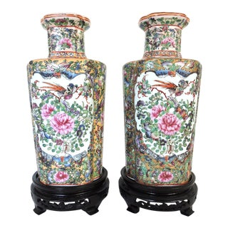 Antique Chinese Rose Canton Porcelain Bangchuiping Flower Vases With Wood Stands - a Pair For Sale